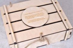 подарочный ящик для набора