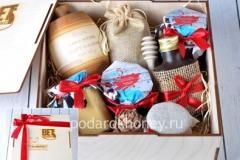 брендированный  подарочный набор