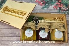подарочный набор из 3х видов меда