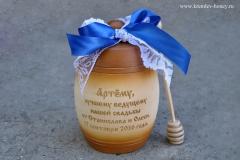 бочонок с медом в подарок
