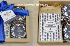 подарочный набор с чаем и медом с логотипом компании
