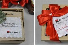 символический подарок для коллег, партнеров, клиентов