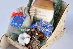 Подарочный набор Сани на Новый год