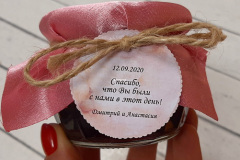 мед на свадьбу  розовый