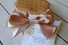 мед на свадьбу с сеточкой