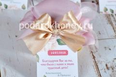 свадебная бонбоньерка пурпурный