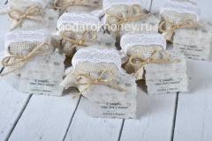 подарок на свадьбу гостям в эко стиле