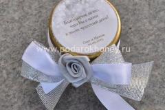 мед на свадьбу серебро