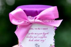баночка с медом на свадьбу фиолетовый