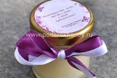 баночка 50 грамм мед