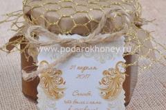 мед на свадьбу натуральный эко подарок