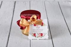 мед на свадьбу в бордовом цвете