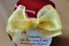 баночка с медом золото-бордовая гамма