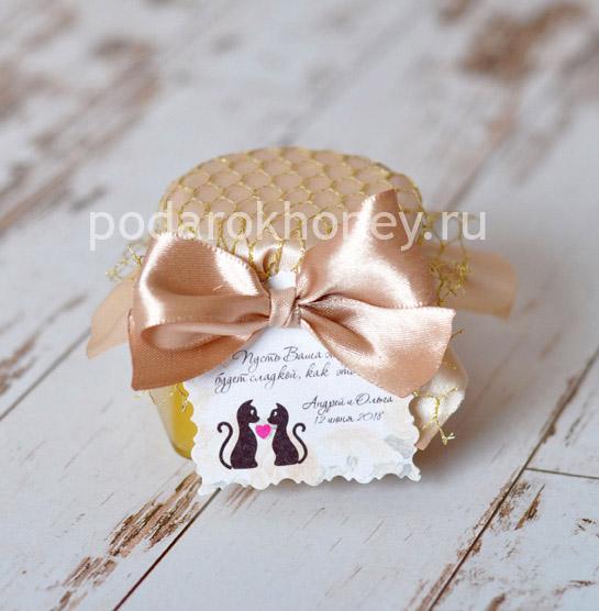 мед на свадьбу баночка меда