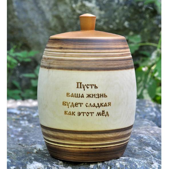 мед в бочонке в подарок