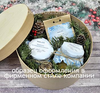 подарок на Новый год брендированный