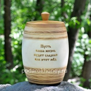 бочонок мёда для молодоженов