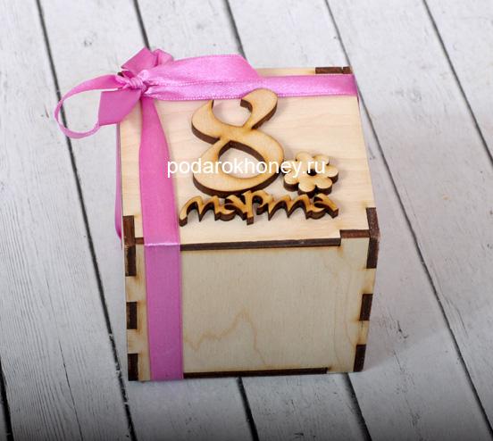 подарок на 8 марта коробочка
