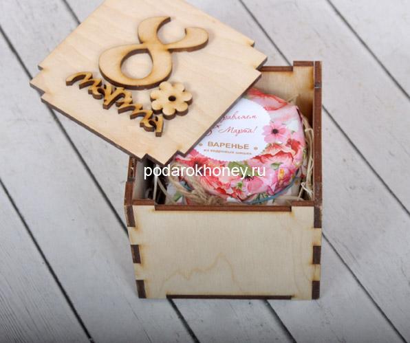 с 8 марта коробочка с медом