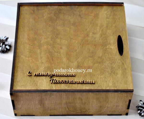 деревянный ящик с подарками